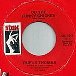 Do The Funky Chicken / Sixty Minute Man