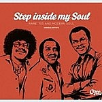 Step Inside My Soul - Rare 70'S And Modern Soul