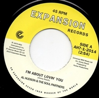 I'M About Loving You/When You'Re Gone